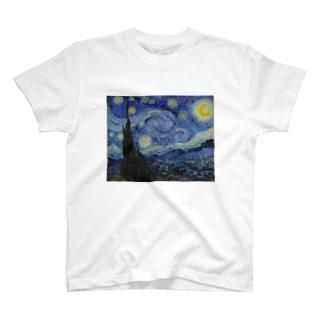 ゴッホ / 『星月夜』1889年6月 T-shirts