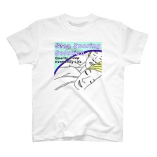 いびき防止 T-shirts