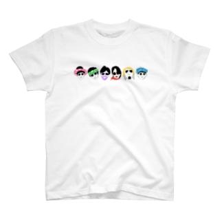 全員集合 T-shirts
