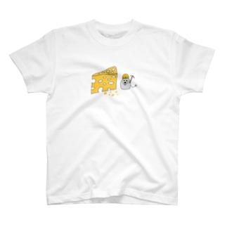 チーズのあな T-shirts