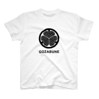 徳川家 伝説の巨船 安宅丸の葵紋/ブラック T-shirts