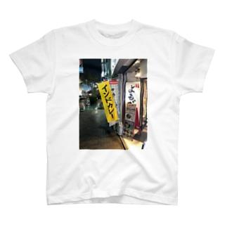 インドの印 T-shirts