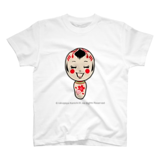 東北なまりのこけしちゃん T-shirts