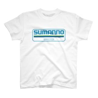 メーカーパロディ(シマノ) T-shirts