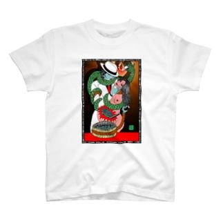 妻掻痒 T-shirts