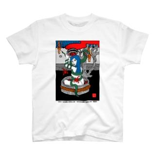 蛇蠍 T-shirts