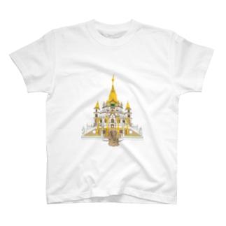 Buu Long Pagoda  T-shirts