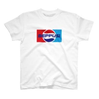 別府市 T-shirts