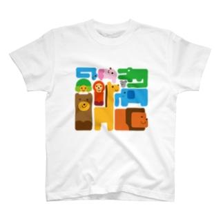 アニマルイラスト T-shirts