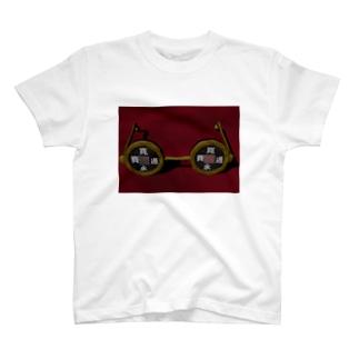 銭型メガネ T-shirts