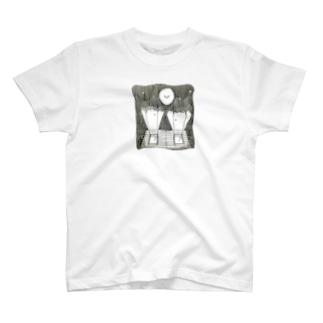 Do you believe in magic? T-shirts