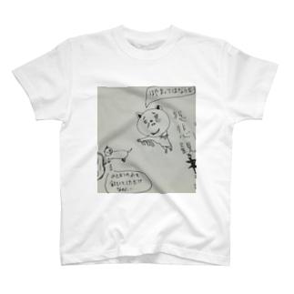ゴロゴロニャ~祭りの総悲観ネコ  T-shirts