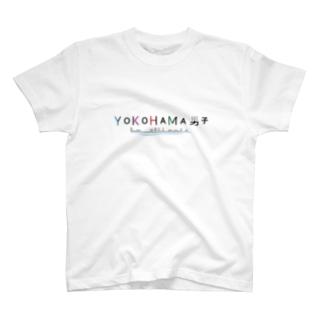 はまだん✌ショップのはまだんオリジナルTシャツ T-shirts