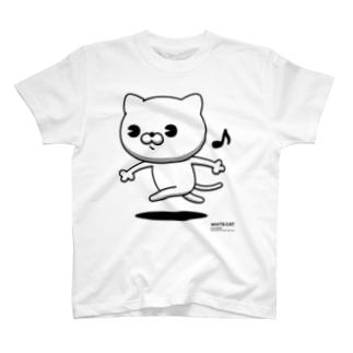 にゃんこMAX(白猫) T-shirts