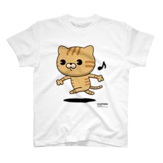 にゃんこMAX(茶トラ) T-shirts