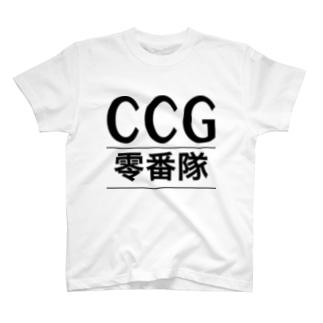 CCG - 零番隊 - / 東京零式 T-shirts