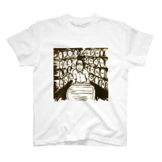 永い眠り T-shirts