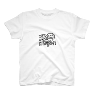 SHINple【汚名返上】 T-shirts