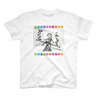 アナグラム/働き方改革 T-shirts