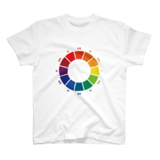 ヘタイラストのマサ屋の色相図 T-shirts