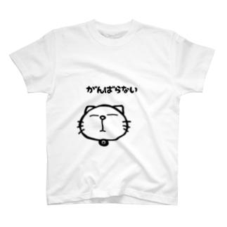がんばらないネコ T-shirts