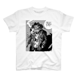美煙家 T-shirts