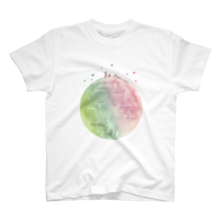 ルナとうさぎ T-shirts