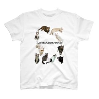 岩津猫屋敷2021 T-shirts