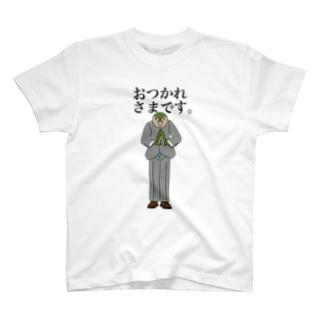 加賀保人 T-shirts