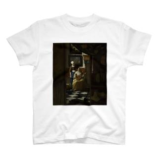 フェルメール / 恋文 T-shirts