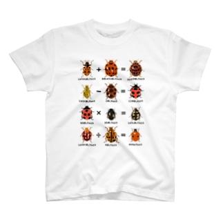 テントウムシ算数 T-Shirt