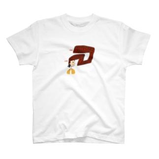 ヤンキー迷路 T-shirts