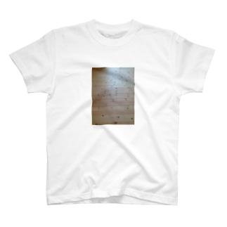 祝新築フローリングtee T-shirts