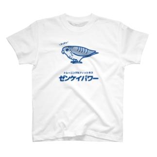 架空スポーツジムのノベルティグッズ(サザナミインコ) T-shirts