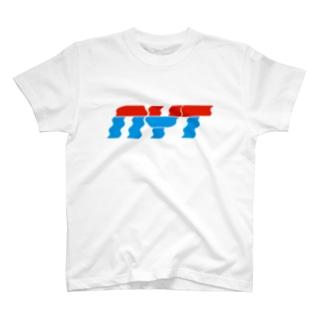 NYT 温泉チーム T-shirts