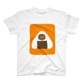 おにぎりの中に住んでいる T-shirts