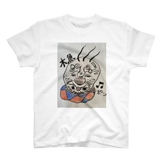 ふさふさもくぎょ T-shirts