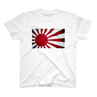 旭日旗風暗め T-shirts