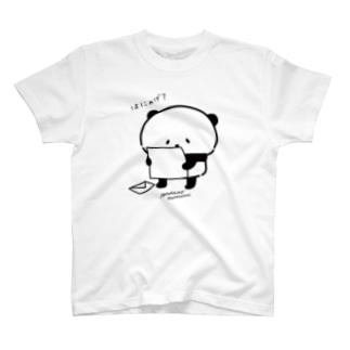 パンダのみみみのはにゃげ? T-shirts