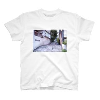 高知の路地 T-shirts