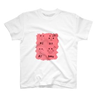 きどあいらく T-shirts