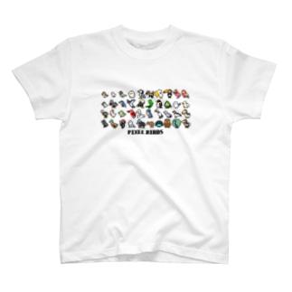 ピクセルバード・集 T-shirts