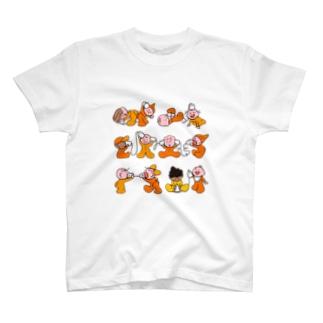 もしも〜し orange T-shirts