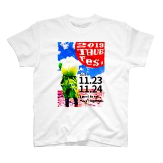 田植えフェス T-shirts