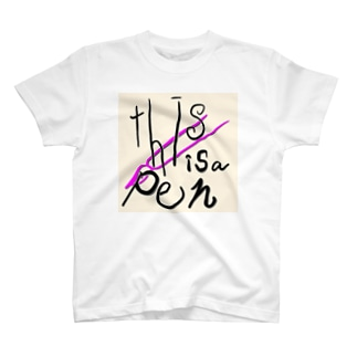 This is a pen T-shirts