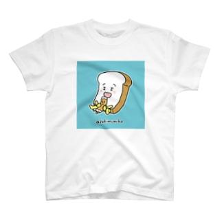 パンたくんとちくわちゃん T-shirts