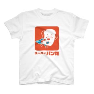スーパーパンた T-shirts
