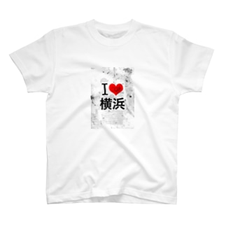 ハマっこたちへ T-shirts