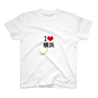 ハマっこたちへ2 T-shirts