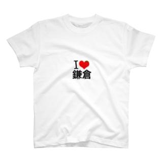 カマクラ T-shirts